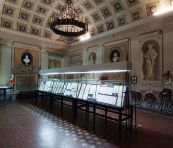 sala1-panoramica